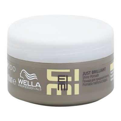 45101 wella eimi just brilliant shine pomade 75 ml 20190506 122014 small 2x